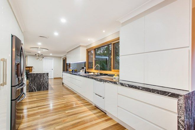 Picture of 74 Greenbank Drive, GLENHAVEN NSW 2156