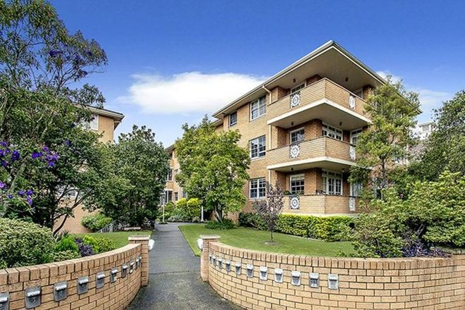 Picture of 4/58-60 Oxford Street, EPPING NSW 2121