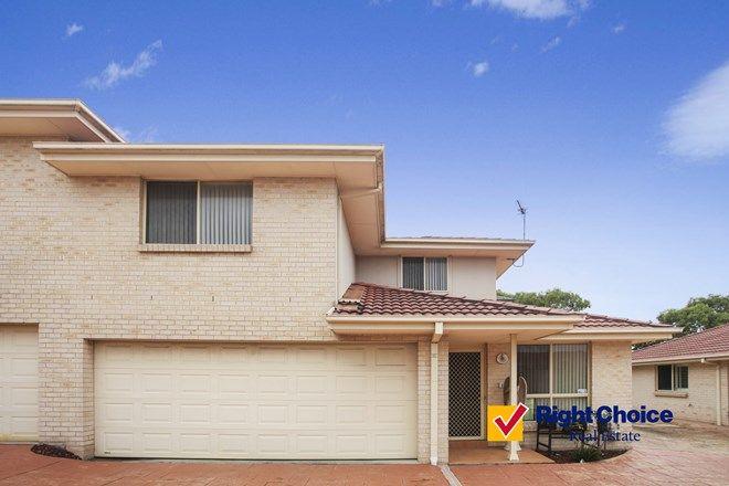 Picture of 2/23 Willinga Road, FLINDERS NSW 2529