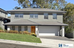 Picture of 3B Kendall Drive, Casula NSW 2170
