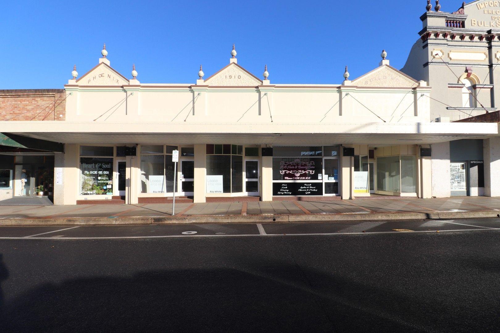 186-194 Grey, Glen Innes NSW 2370, Image 0