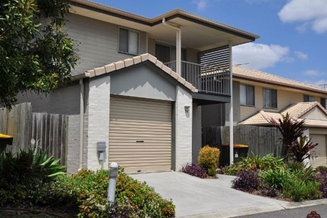 Picture of ID:3903126/130 Jutland Street, OXLEY QLD 4075