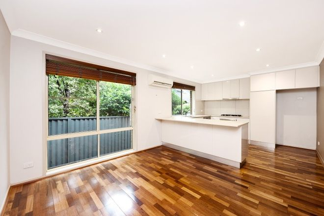 Picture of 92 River Road West, LANE COVE NSW 2066