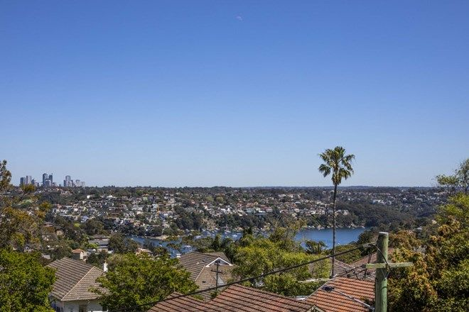 Picture of 3/114 Spit Road, MOSMAN NSW 2088