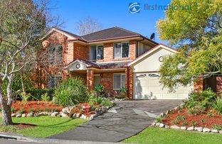 30 Stratford Park Drive, Terrigal NSW 2260