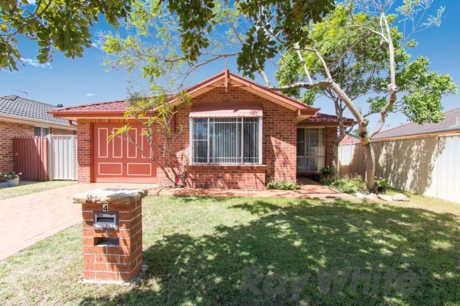 Picture of 4 Hollingsford Crescent, CARRINGTON NSW 2294