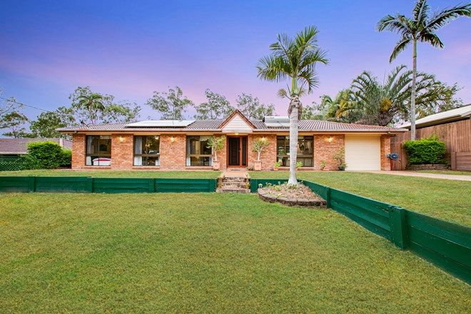 Picture of 12 Oxley Drive, KARALEE QLD 4306