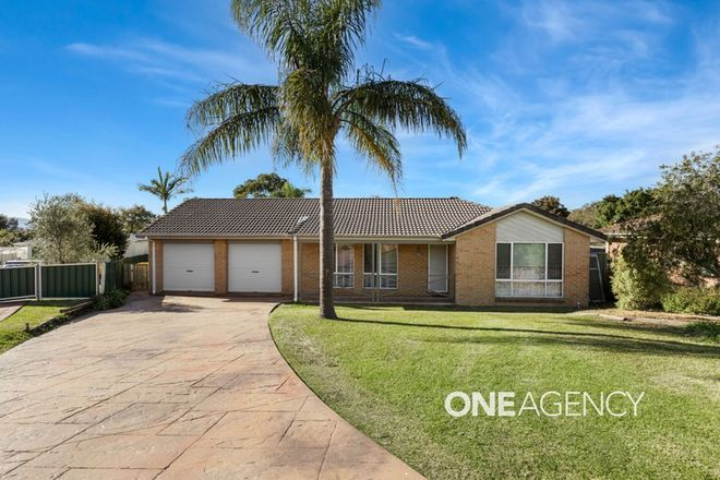 Picture of 4 Hermes Crescent, WORRIGEE NSW 2540