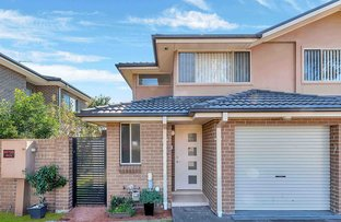 Picture of 1/207-209 OLD PROSPECT ROAD, Greystanes NSW 2145
