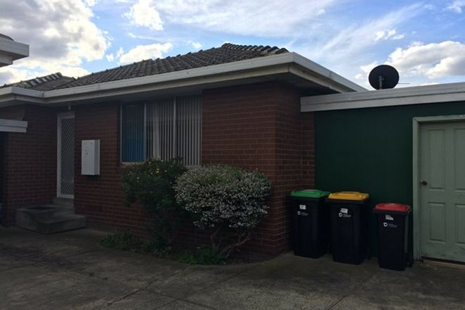 Picture of 3/5 - 7 Mcwilliam Street, SPRINGVALE VIC 3171