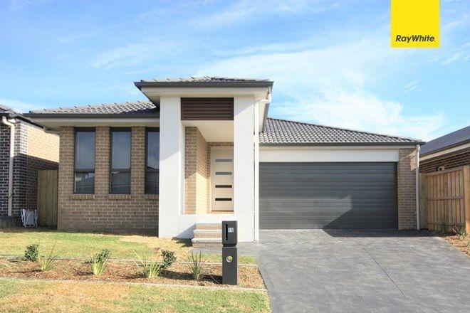 Picture of 10 Parrot Avenue, ELDERSLIE NSW 2570