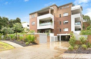 Picture of 14/44 - 46 Jenner Street, Baulkham Hills NSW 2153
