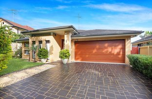 Picture of 42 Blue Bell Circuit, Kellyville NSW 2155