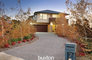 Picture of 7 Sierra Drive, Cardigan VIC 3352