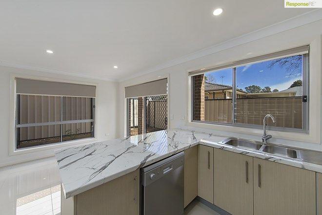 Picture of 5/129 Victoria Street, WERRINGTON NSW 2747