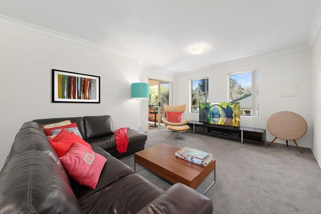 Picture of 51/18 Cecilia Street, MARRICKVILLE NSW 2204