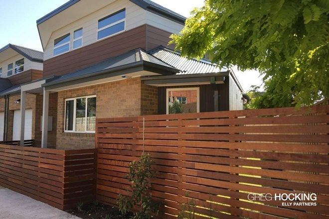 Picture of 3/28 Station Street, SEAHOLME VIC 3018