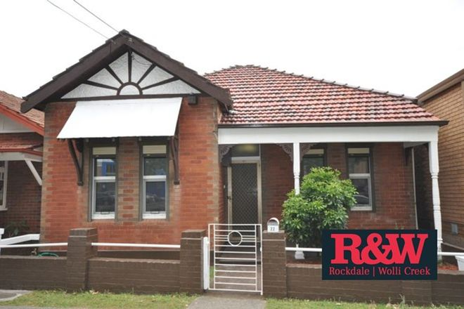 Picture of 22 York Street, ROCKDALE NSW 2216