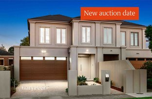 Picture of 7A Emma Street, Caulfield South VIC 3162