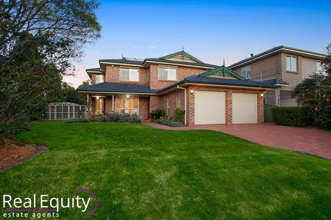 Picture of 64 Nottingham Crescent, CHIPPING NORTON NSW 2170