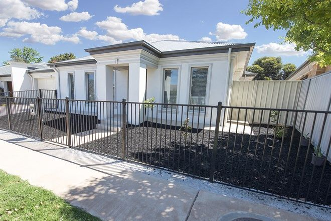 Picture of 4 Boys Street, SWAN HILL VIC 3585