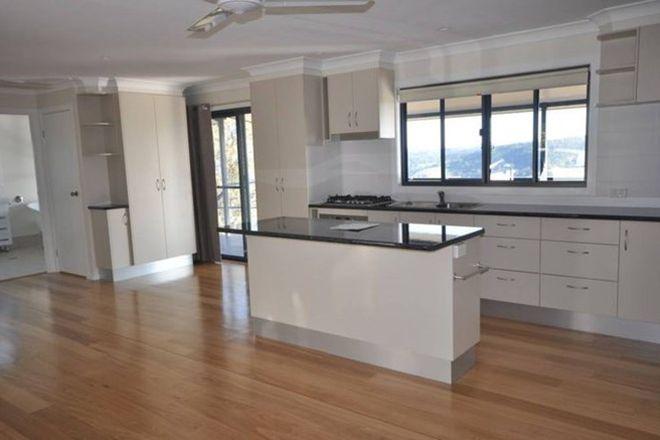 Picture of 241 Gordon Road North, KOONORIGAN NSW 2480