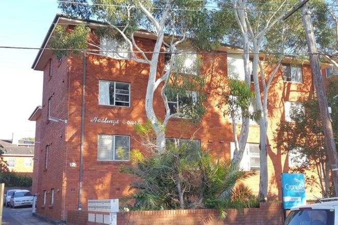Picture of 5 Trickett Road, WOOLOOWARE NSW 2230