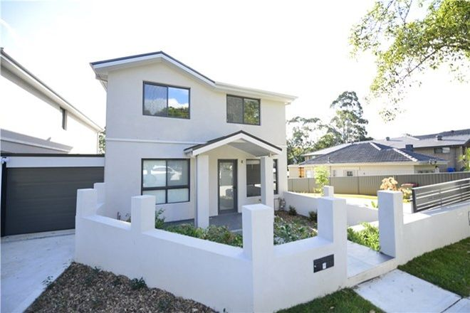 Picture of 9/29 gaza rd, WEST RYDE NSW 2114