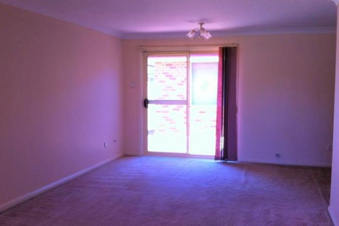 Picture of 45A Potoroo  Avenue, ST HELENS PARK NSW 2560