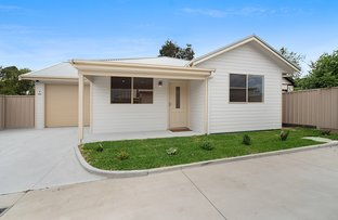 Picture of 2/134 George Street, East Maitland NSW 2323