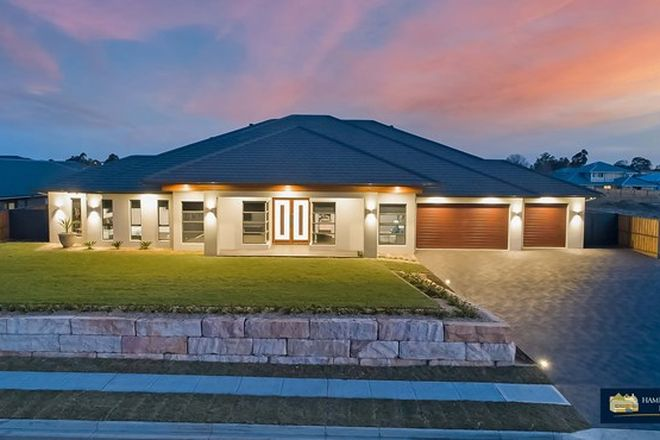 Picture of 14 Cleary Drive, PITT TOWN NSW 2756