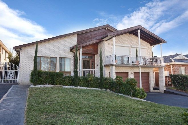 Picture of 11 Wyatt Close, WETHERILL PARK NSW 2164