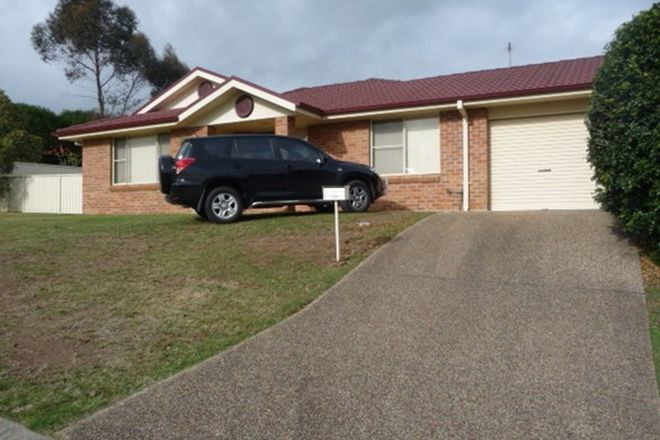 Picture of 2 Arcadia Close, BOLWARRA HEIGHTS NSW 2320