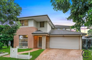 Picture of 5 Copper Street, The Ponds NSW 2769
