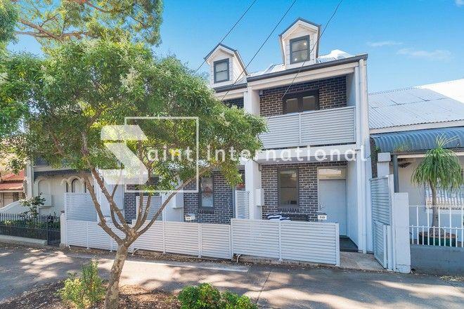 Picture of 54B Portman St, ZETLAND NSW 2017