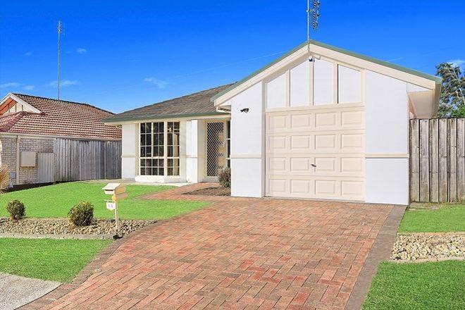 Picture of 13 Karara Avenue, HORSLEY NSW 2530