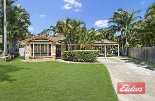 7 Savage Street, Tanah Merah QLD 4128