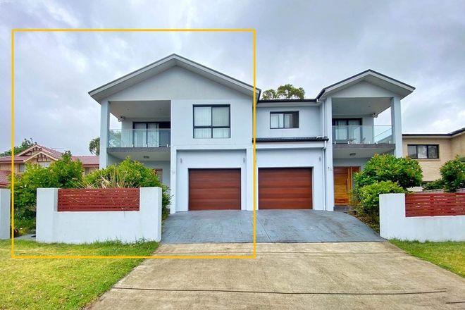 Picture of 18A Yarran Road, OATLEY NSW 2223