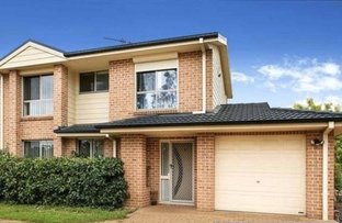 Picture of 1/34 Stave Place, Kellyville Ridge NSW 2155