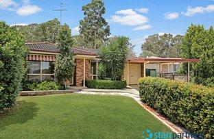 7 Dorcas Pl, Rosemeadow NSW 2560