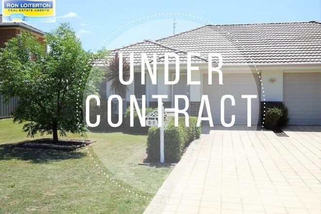 Picture of 1/6 Bethany Place, COOTAMUNDRA NSW 2590