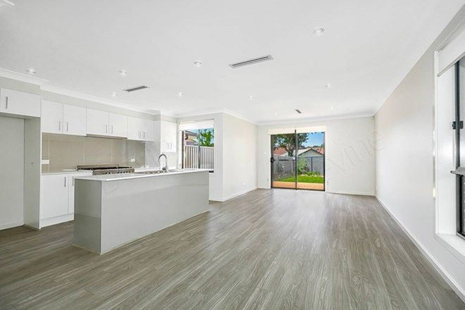 Picture of 7A Curtin Place, CONCORD NSW 2137