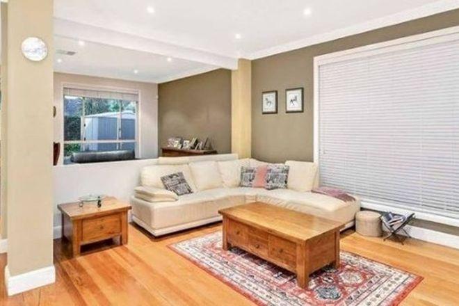 Picture of 1 Mason Drive, HARRINGTON PARK NSW 2567