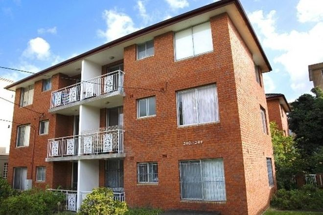 Picture of Unit 1/340 Illawarra Road, MARRICKVILLE NSW 2204