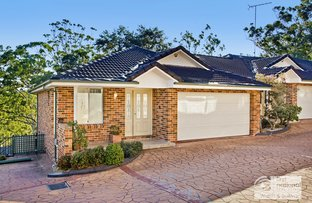 Picture of 4/199 North Rocks Road, North Rocks NSW 2151