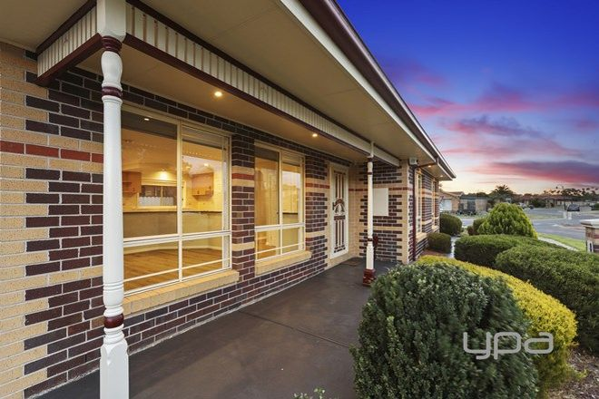 Picture of 1/33 Harmony Drive, TARNEIT VIC 3029