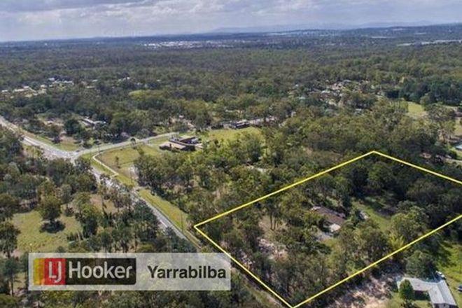 Picture of 396-404 Park Ridge Road, PARK RIDGE QLD 4125