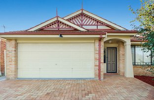Picture of 5 Eagle Way, Glenwood NSW 2768