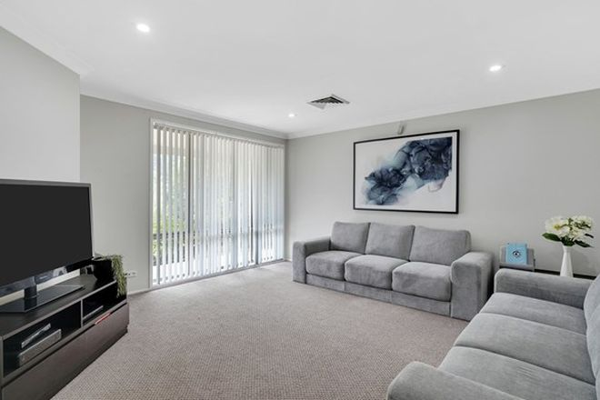 Picture of 23 Kanowna Road, WARNERVALE NSW 2259
