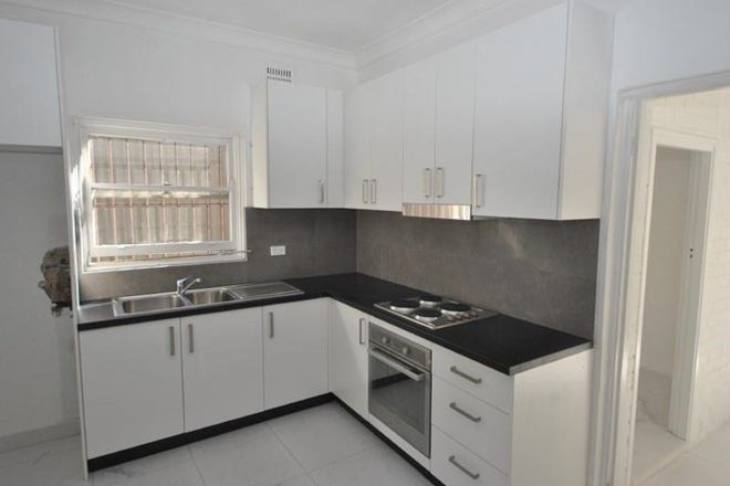 Picture of 1/184 Waldron Road, CHESTER HILL NSW 2162